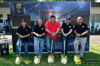 Shibboleth Wall Groundbreaking